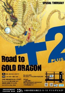 Special Thursday ~Road to GOLD DRAGON~